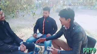 Subha ka bhula sham ko aaya