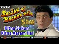 Kitna Sukun Kitna Aaram | Rishi Kapoor &...mp3