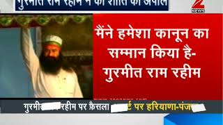 Have a look at what Gurmeet Ram Rahim tweeted about his appaerance in court on August 25