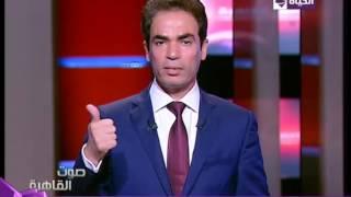 صوت القاهرة - ترتيب الجامعات فى مصر والتصنيف السنوي للجامعات فى العالم