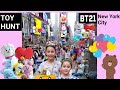 BT21 & LINE STORE IN NEW YORK CITY  ...mp3