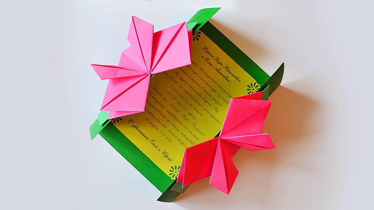 Оригинальные оригами своими руками