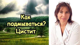 seks-posle-lecheniya-tsistita