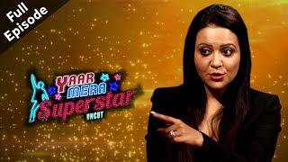 Amruta Fadnavis | Yaar Mera Superstar Season 2