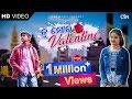 Tu Mora Valentine Full Video Song | Chan...mp3