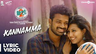 Golisoda 2 | Kannamma Song Lyrical Video | SD Vijay Milton | Bharath Seeni, Samuthirakani | Achu