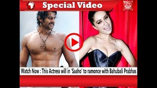 Watch Now : This Actress will in 'Saaho' to ramonce with Bahubali Prabhas