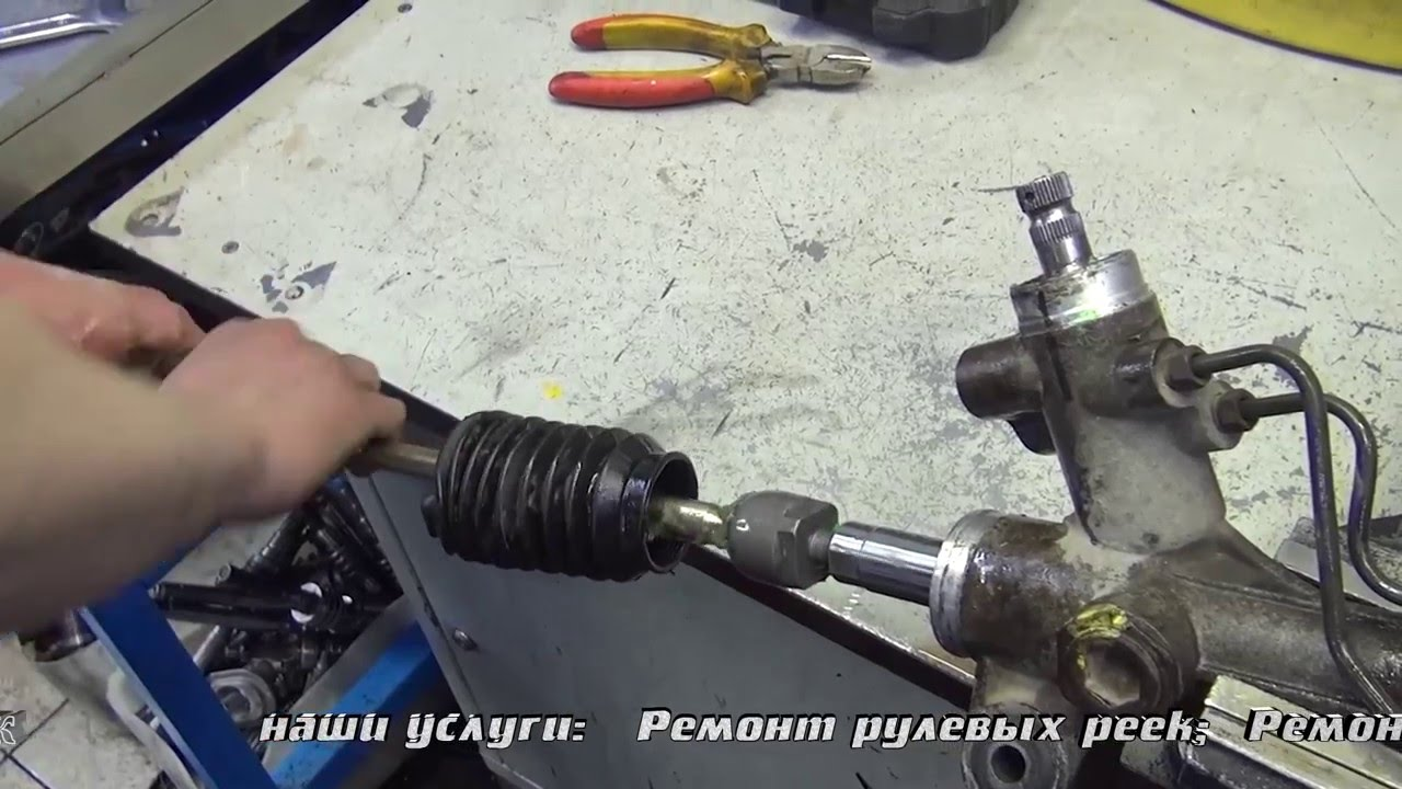 Ремонт рулевой рейки чери тиго своими руками