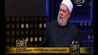#والله_أعلم | من المسئول عن تصحيح صورة الإسلام في الخارج؟ - الجزء الأول