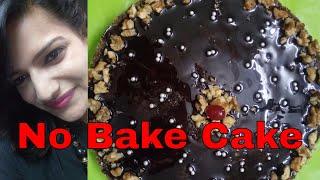 No-Bake Chocolate Biscuit Cake | No bake Cake | No Bake Biscuit Cake | Biscuit Cake
