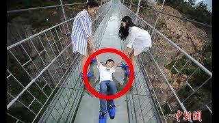 ✅China में बना दुनिया का सबसे बड़ा Glass Bridge