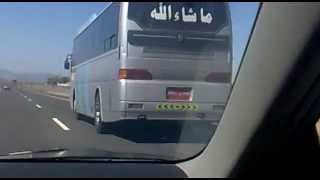 Speedy Bus Traveling to Madina 03022013