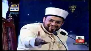 Madinay kay dar o diwar by Dr Amir Liaquat Hussain (Shab e meraj 2012)