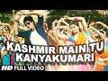 """""""Kashmir Main Tu Kanyakumari"""" Chennai Ex...mp3"""