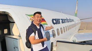 Air Zimbabwe - The World