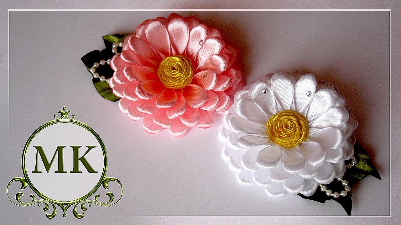 Цветы из атласной ленты 5 см мастер класс видео