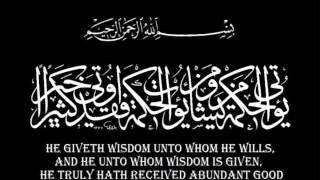 Nouman Ali Khan - Tafsir Sure al Masad  Part 2