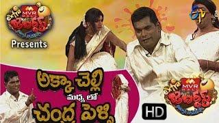 Extra Jabardasth - 13th May 2016 - ఎక్స్ ట్రా జబర్దస్త్ – Full Episode
