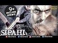 Sipahi Full Movie | Hindi Dubbed Movies ...mp3