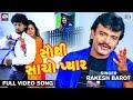 Rakesh Barot - Sauthi Sacho Pyar   Full ...mp3