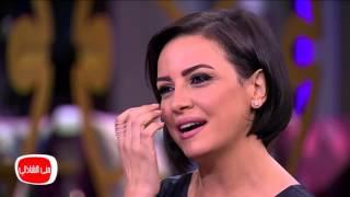 معكم منى الشاذلي - ريهام عبد الغفور تبكى على الهواء