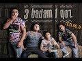 3 BADAM 1 QOZ ƏN GÜLMƏLI SƏHNƏLƏR-...mp3
