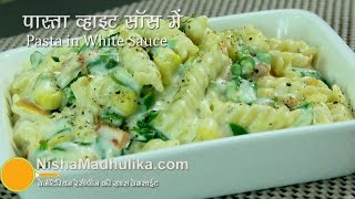 Pasta in White Sauce - White Sauce Pasta Recipe