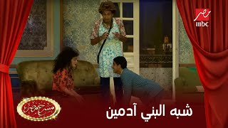 """مسرح مصر - على ربيع وتقليد رائع لـ """" العلم و الإيمان """""""