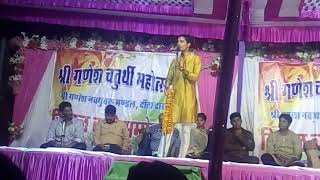 Kavi sammelan !! Kuldeep Sharma !! Marwadi comedy and jokes !! Danta