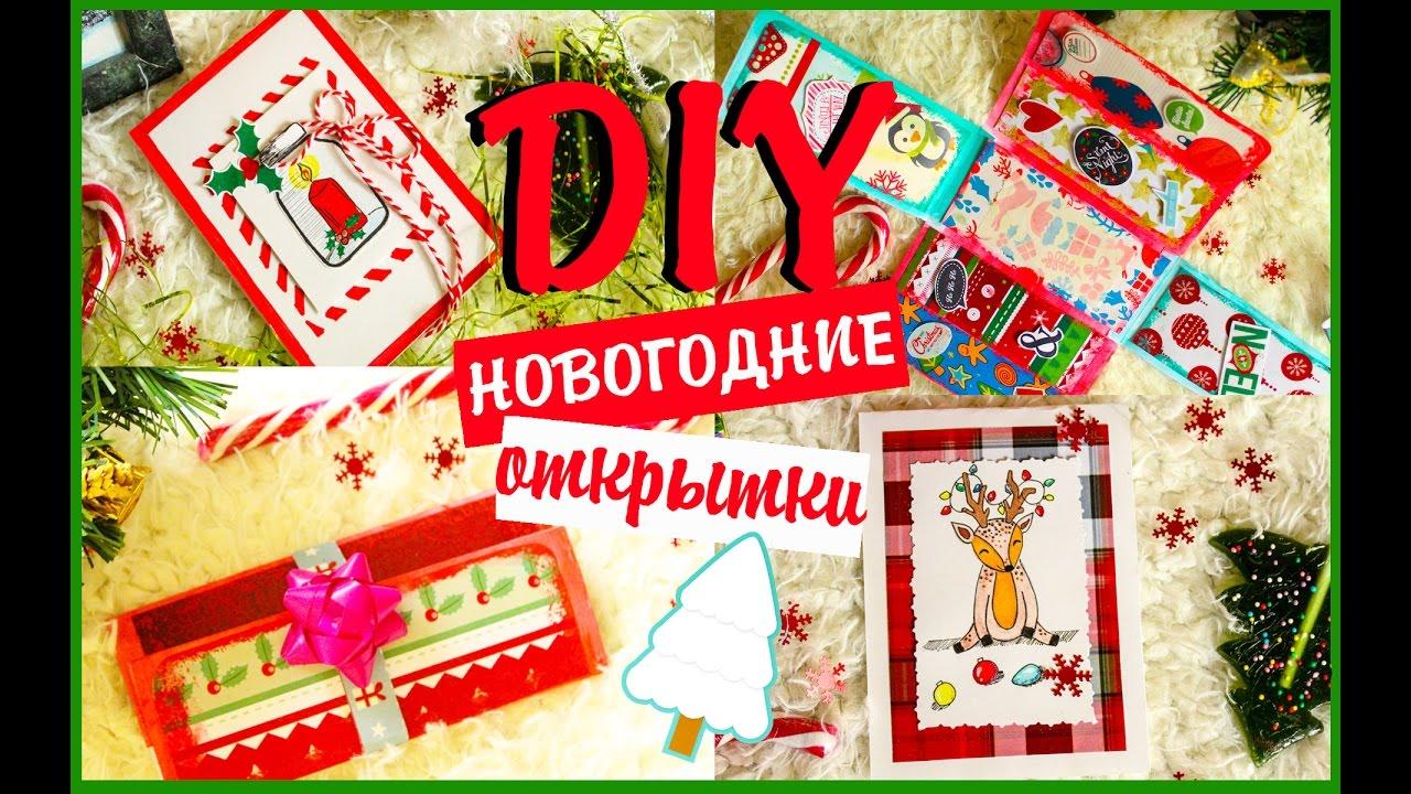 Подарок на новый год своими руками просто и красиво