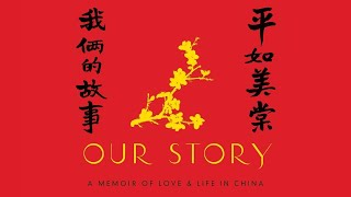 The Memoir That Broke My Heart