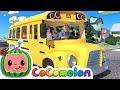 Wheels on the Bus | ABCkidTV Nursery Rhy...mp3