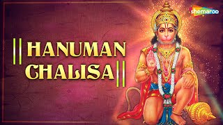 Hanuman Chalisa Full by Amey Date | Jai Hanuman Gyan Gun Sagar | Bhakti Songs