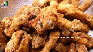 #Ramzan Month Special Recipes | Chicken Leg Piece Deep Fry |
