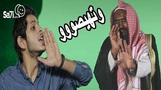 قناة صاحي تستهزء بالدين - برنامج ضربة حرة