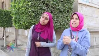 دوت مصر| رأي طلاب جامعة القاهرة في منع النقاب