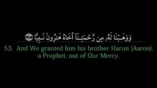AMAZING!! | Surah Maryam | Mishary Rashid al Efasy