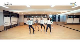 CLC(씨엘씨) - 예뻐지게(High Heels)(Choreography Practice Video)