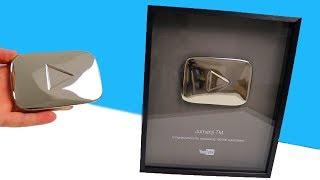 Youtube Playbutton aus Gallium selber machen - DiY