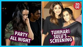Shraddha Switched To Her Party Mode| Vidya Hosts Yet Another 'Tumhari Sulu's Screening