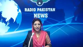Radio Pakistan News Bulletin 0900 AM (18-01-2018)