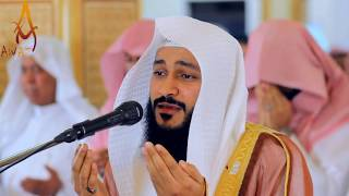 Beautiful Emotional || Dua Qunoot || Crying || Heart Touching Dua  By Abdur Rahman Al Ossi  || AWAZ