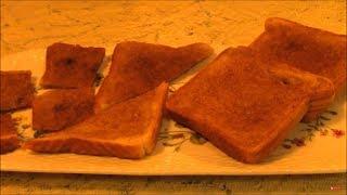 Cinnamon Toast -  Pakistani/Indian Cooking with Atiya