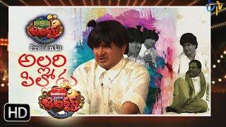 Jabardsth  1st June 2017  Full Episode  ETV Telugu
