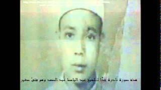 Abdulbasit Abdussamed Tekvir ve Kısa Sureler 1950