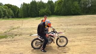 Das erste mal Motocross