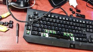 Tastatur fliegt...