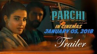 Parchi (2018) Official Trailer | Hareem Farooq | Ali Rehman Khan