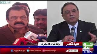 Neo News Headlines Pakistan   9 Pm   8 February 2018