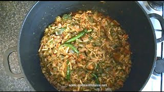 Bhindi (Okra) *COOK WITH FAIZA*